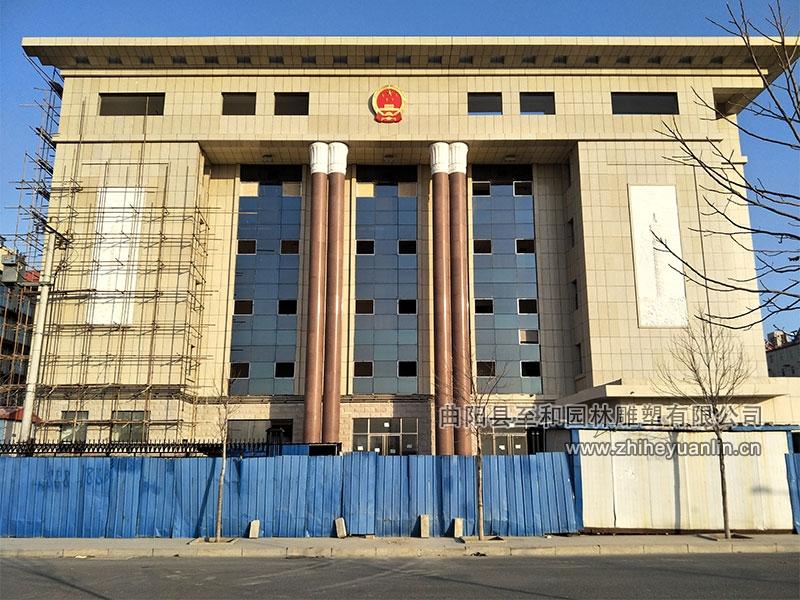 雄安新区-法院-石雕工程-1003