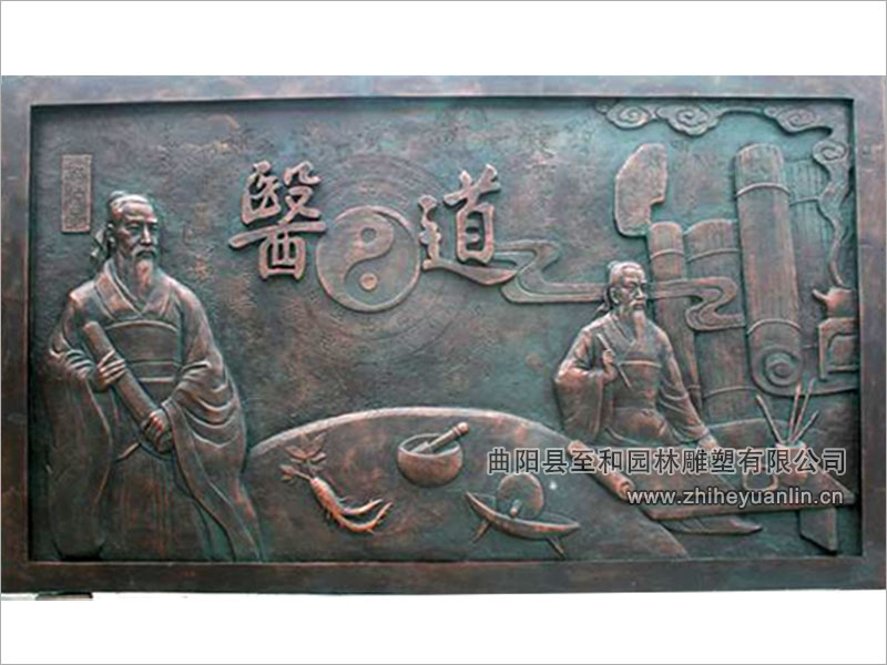 铜鼎浮雕-TFD-1002