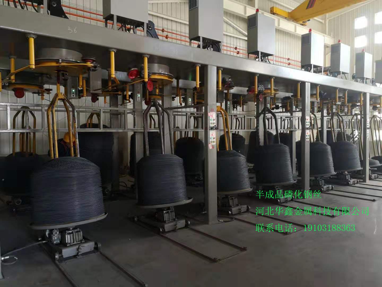 半成品磷化鋼絲1