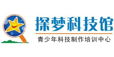 探夢400-200