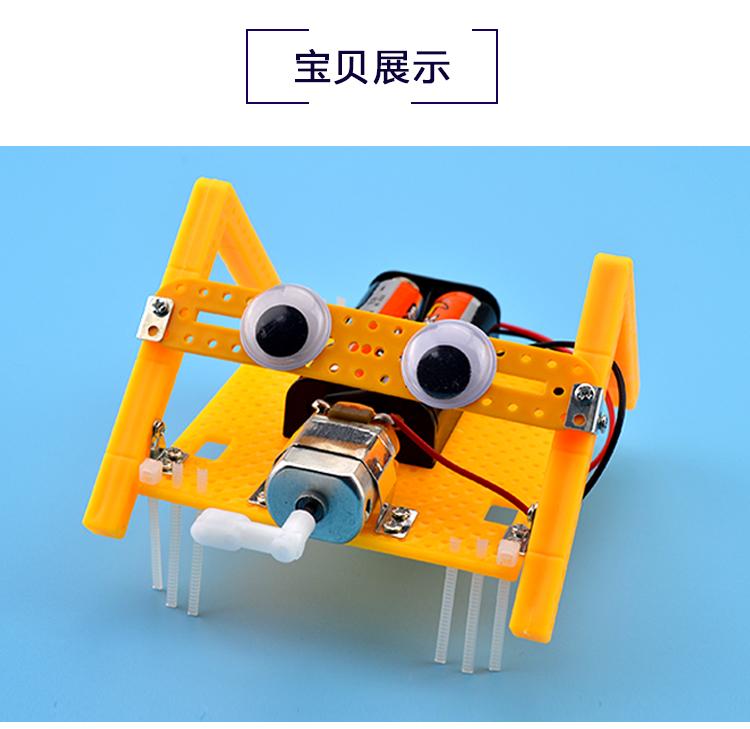 振動機器人詳情頁_04