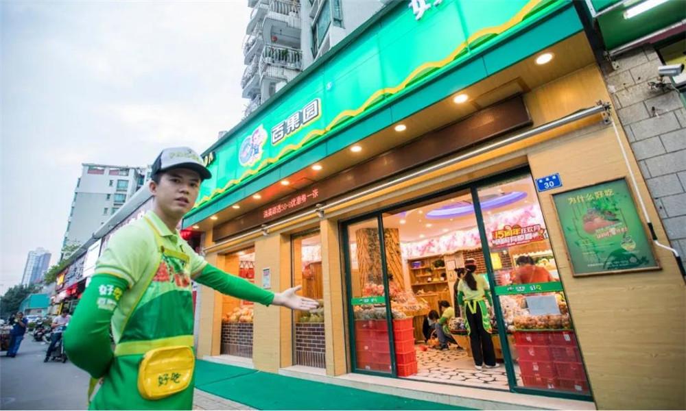 CCH广州餐饮加盟展