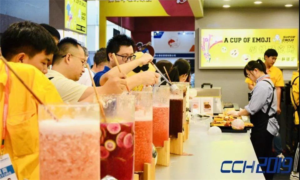 CCH广州餐饮连锁展