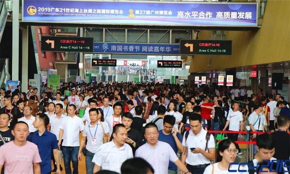 2020深圳餐饮加盟展