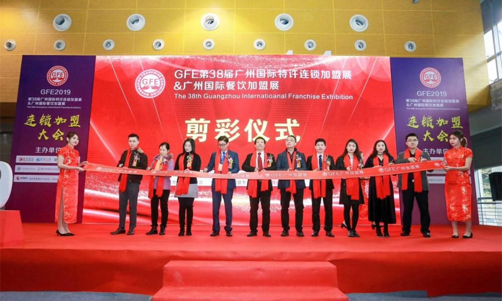 GFE广州加盟展剪裁仪式1