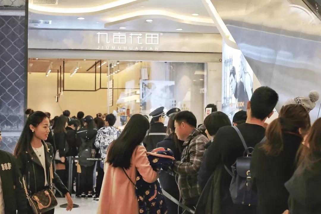 2019广州餐饮加盟展-广州餐饮加盟展览会-九亩花田门店.webp