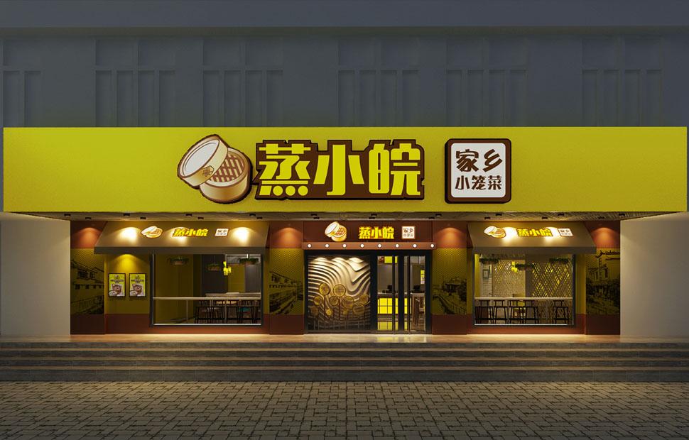 2019广州餐饮连锁展-2019广州餐饮连锁展会-大数据做新餐饮蒸小皖门店