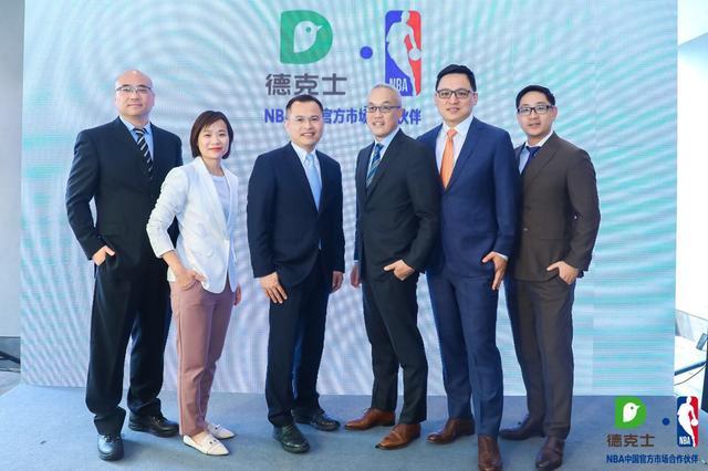 2019广州餐饮连锁展-2019广州餐饮连锁展会-大数据做新餐饮-德克士NBA