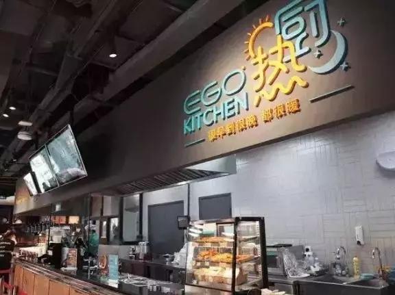 2019广州餐饮连锁展-2019广州餐饮连锁展会-大数据做新餐饮-马云