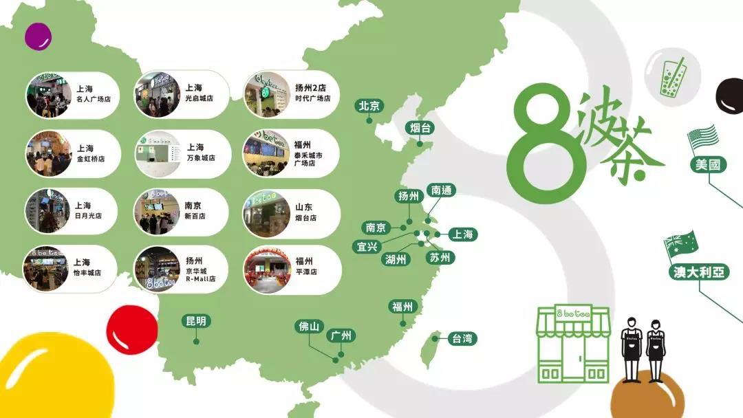 2019广州餐饮加盟展-广州餐饮加盟展览会-8botea的店铺