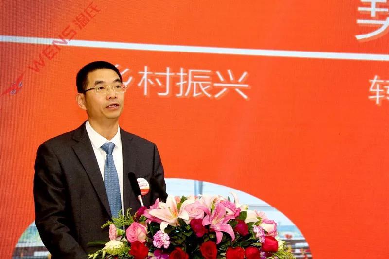 2019广州餐饮加盟展-温氏股份副总裁兼董事会秘书梅锦方致辞