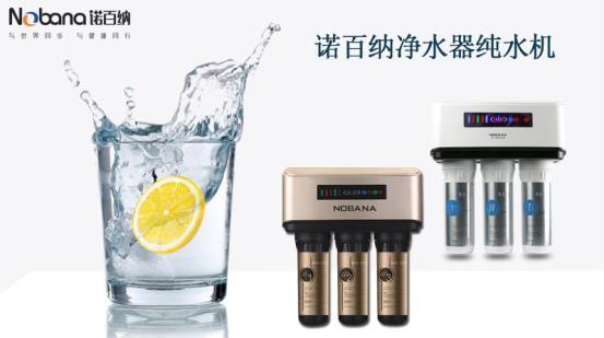 净水器厂家:一台净水器,保护全家人