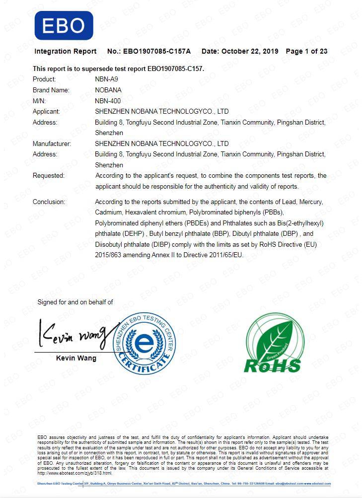 欧盟认证-1