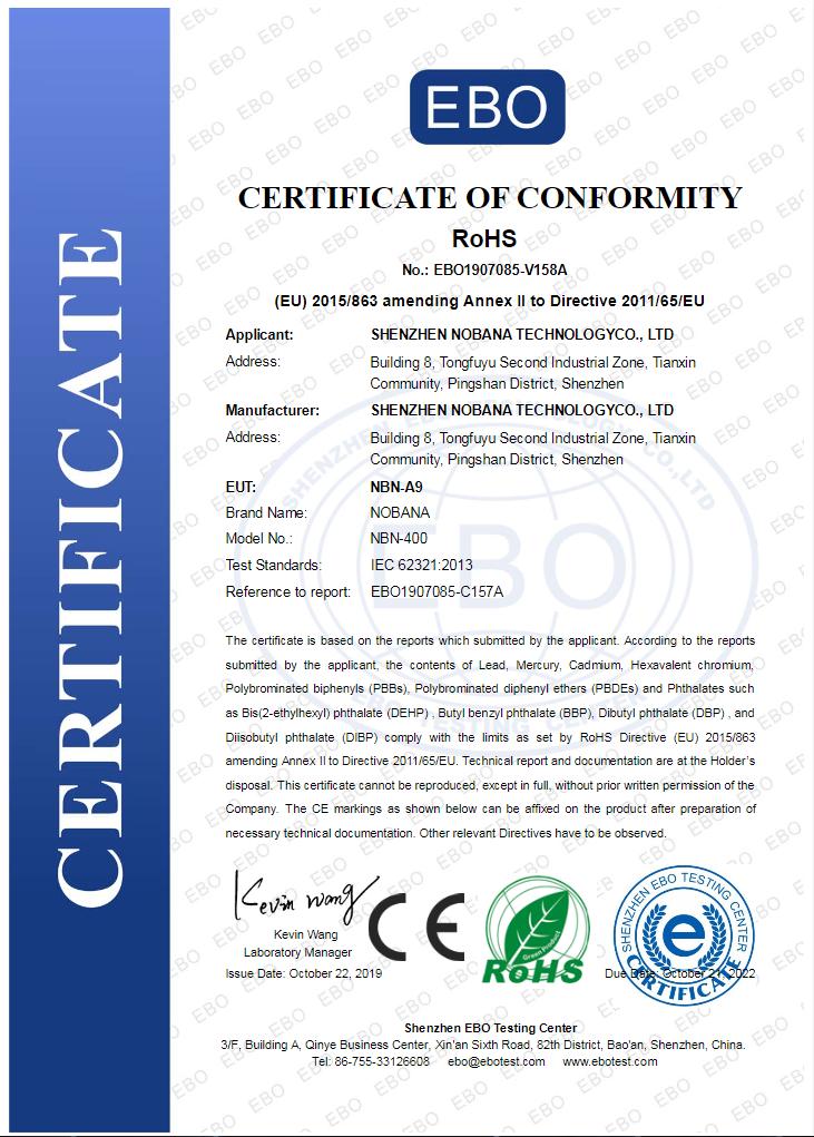 欧盟认证-2
