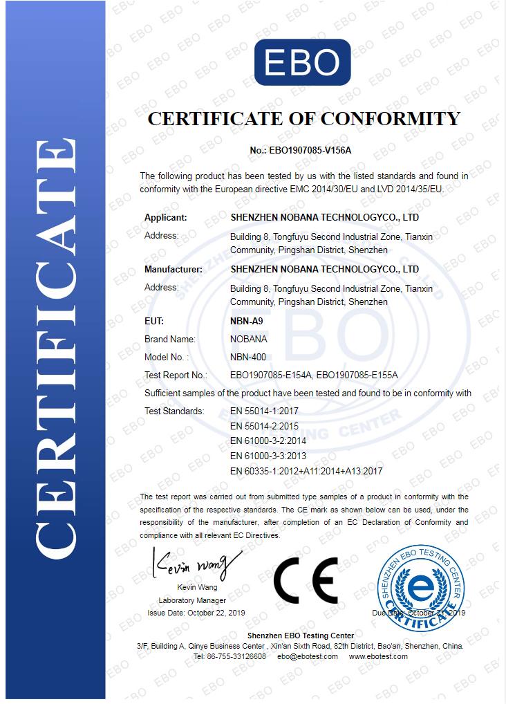 欧盟认证-4