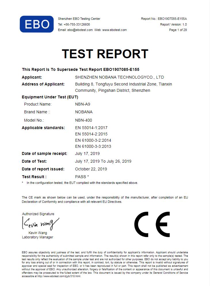 欧盟认证-5