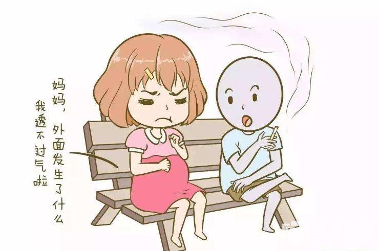 呼吸二手烟