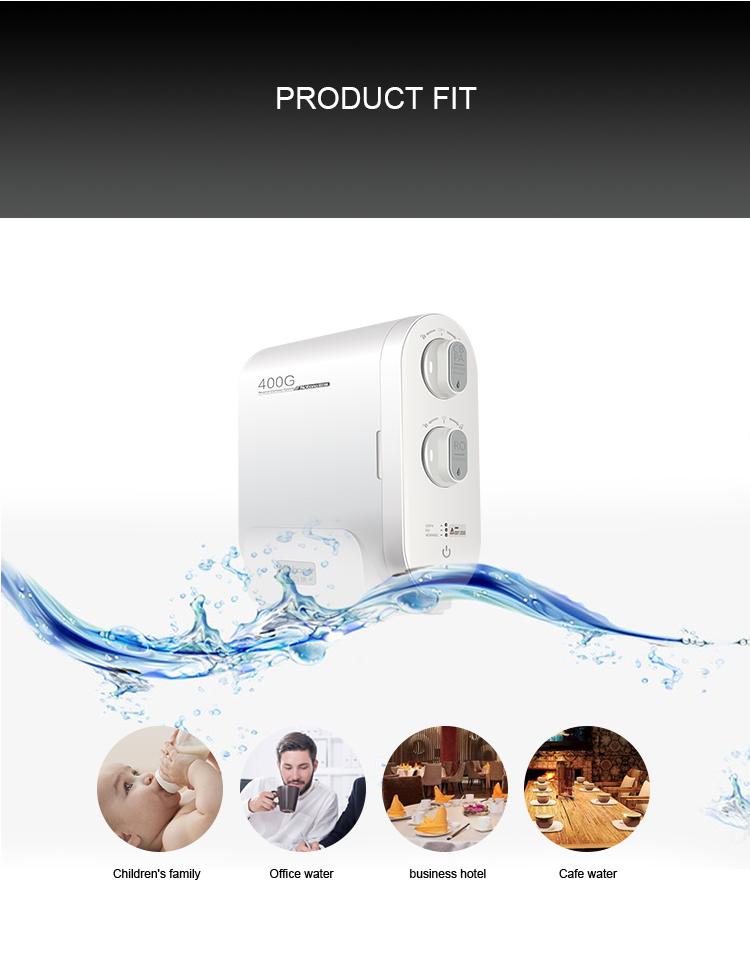 净水器代理优势
