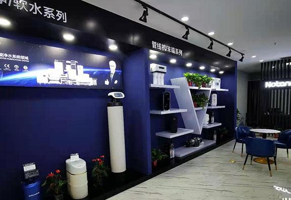 西安净水器代理专卖店