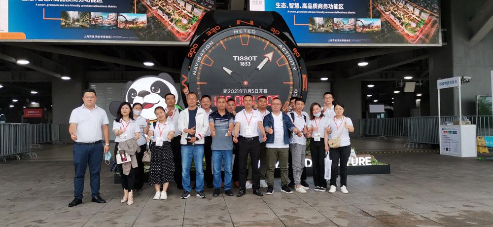 上海國際水展