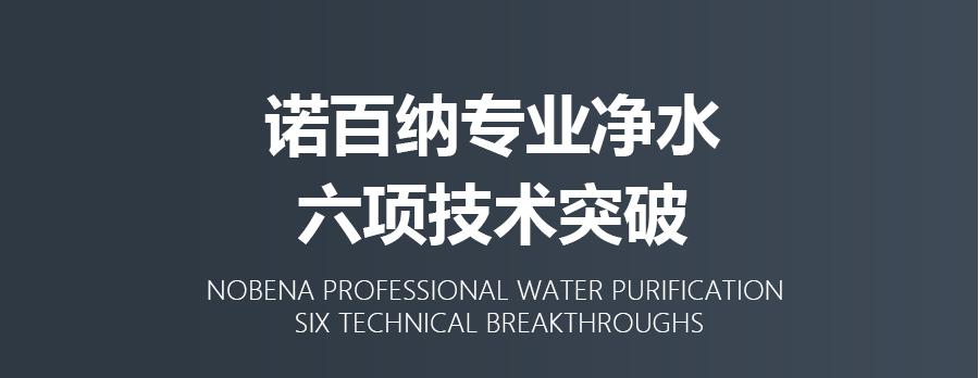 家用净水器代理