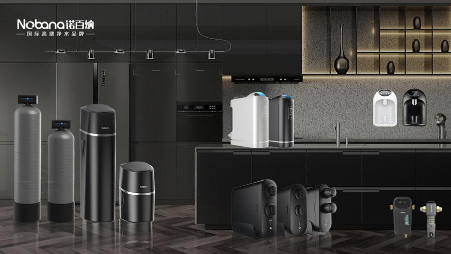 净水器净水机
