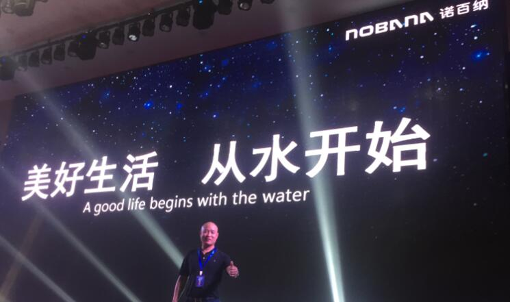 净水器十大排名品牌