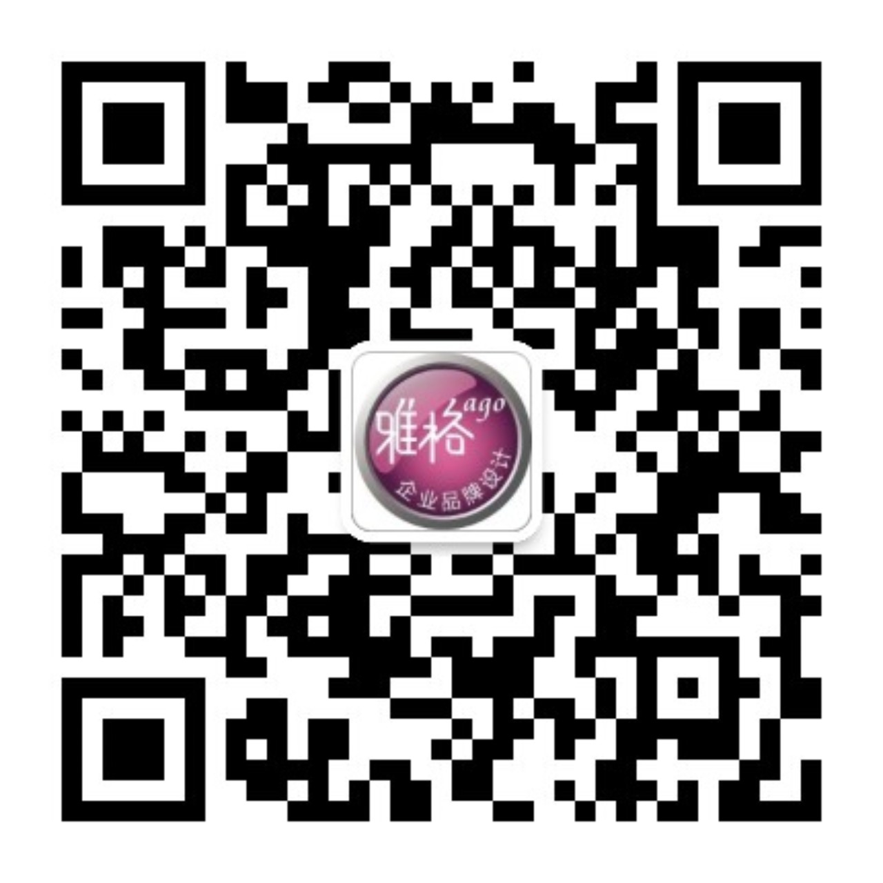 qrcode_for_gh_c23a2d04e405_1280