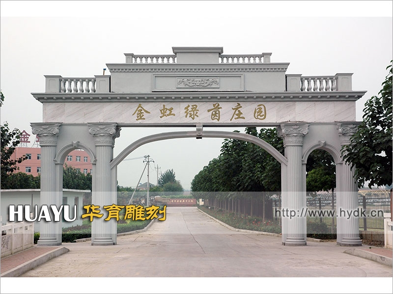 石牌坊-工程-SGC-1001