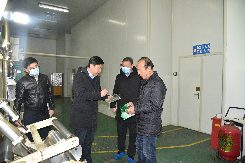 中国煤炭纬来体育在线直播手机nba直播总局第二勘探局副局长柳臣到纬来体育录像回放纬来体育nba直播表参观交流