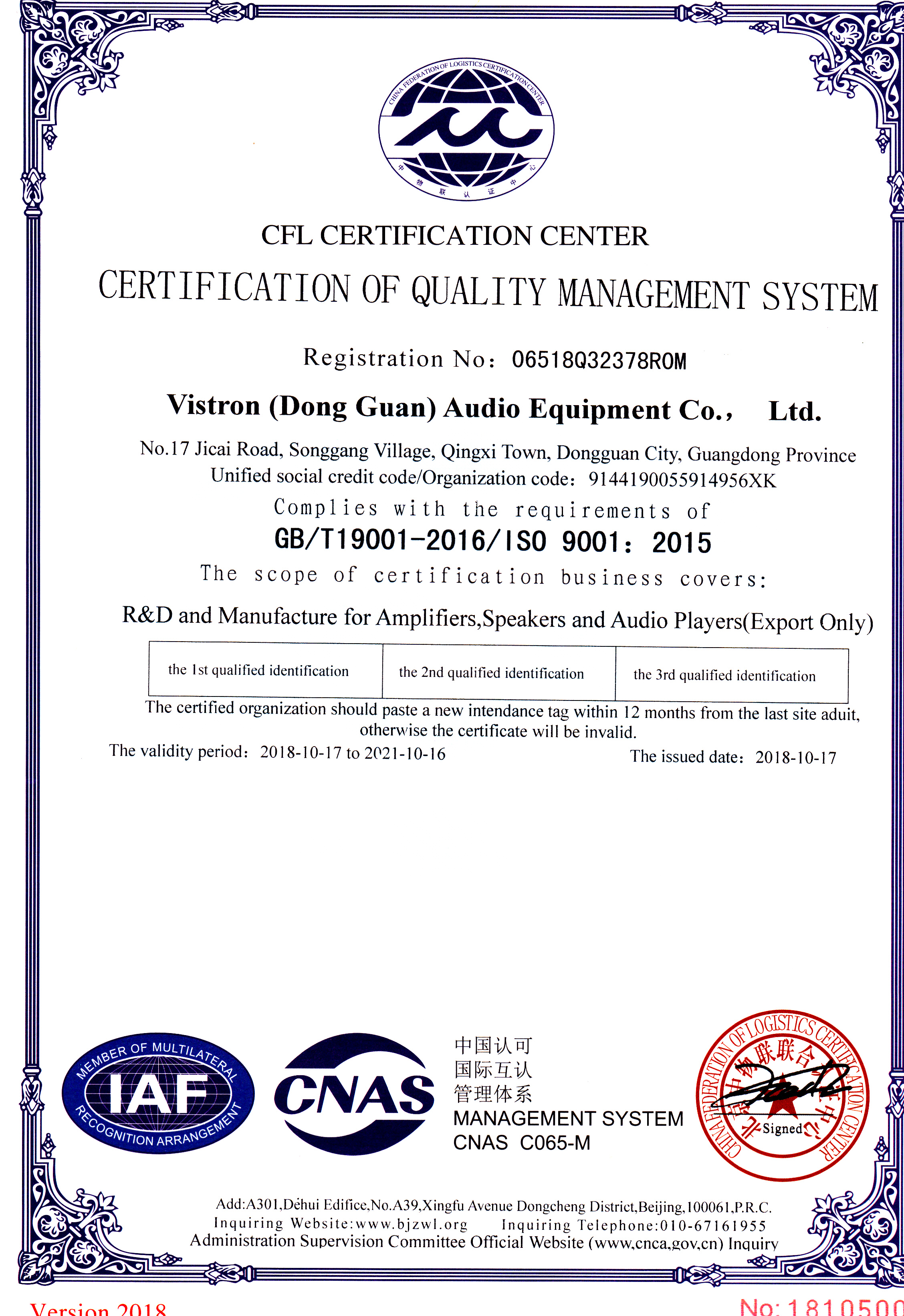 ISO Certification-V