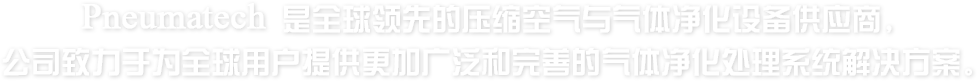 banner2-文字3
