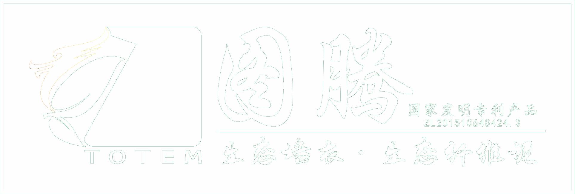ag平台捕鱼王标志