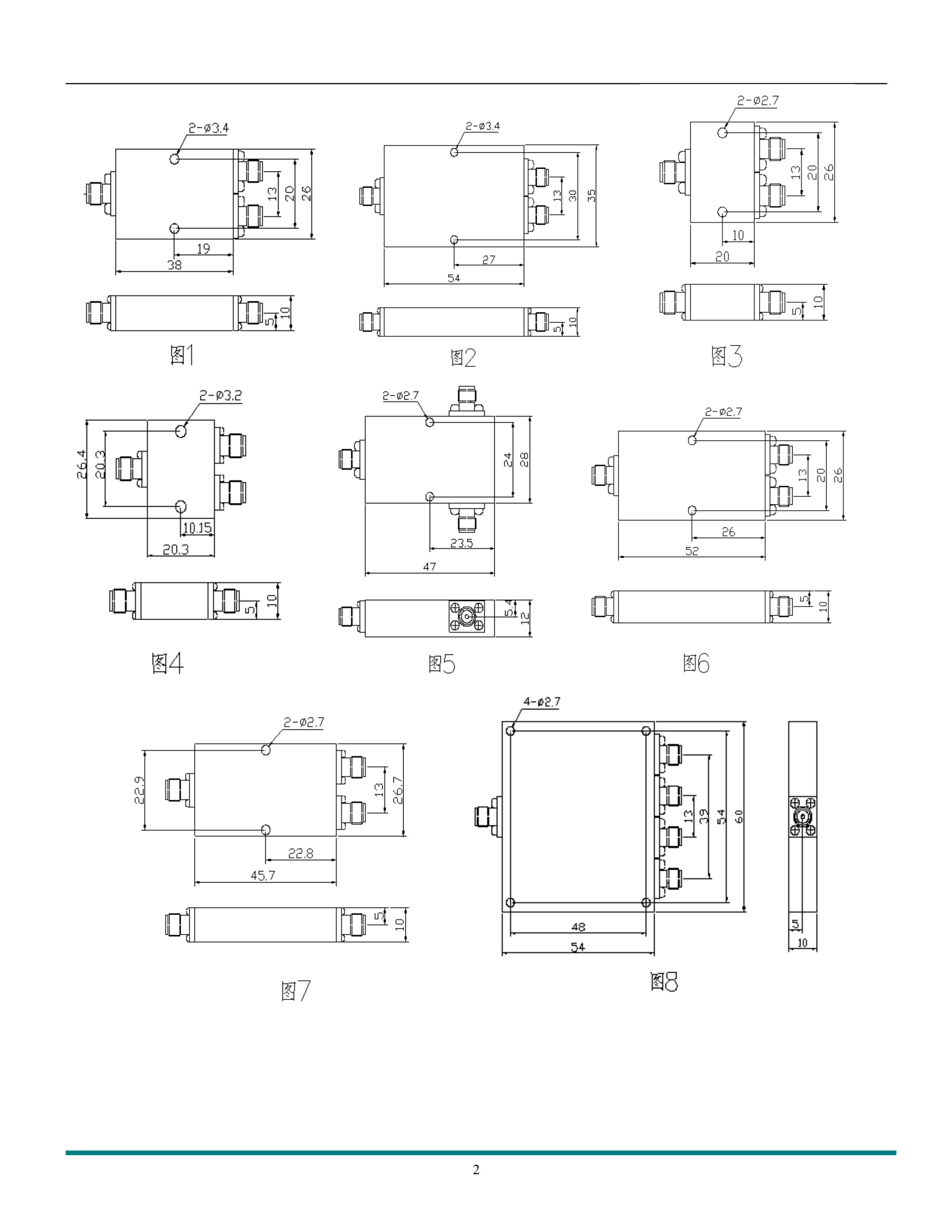 微波元器件產品手冊_2