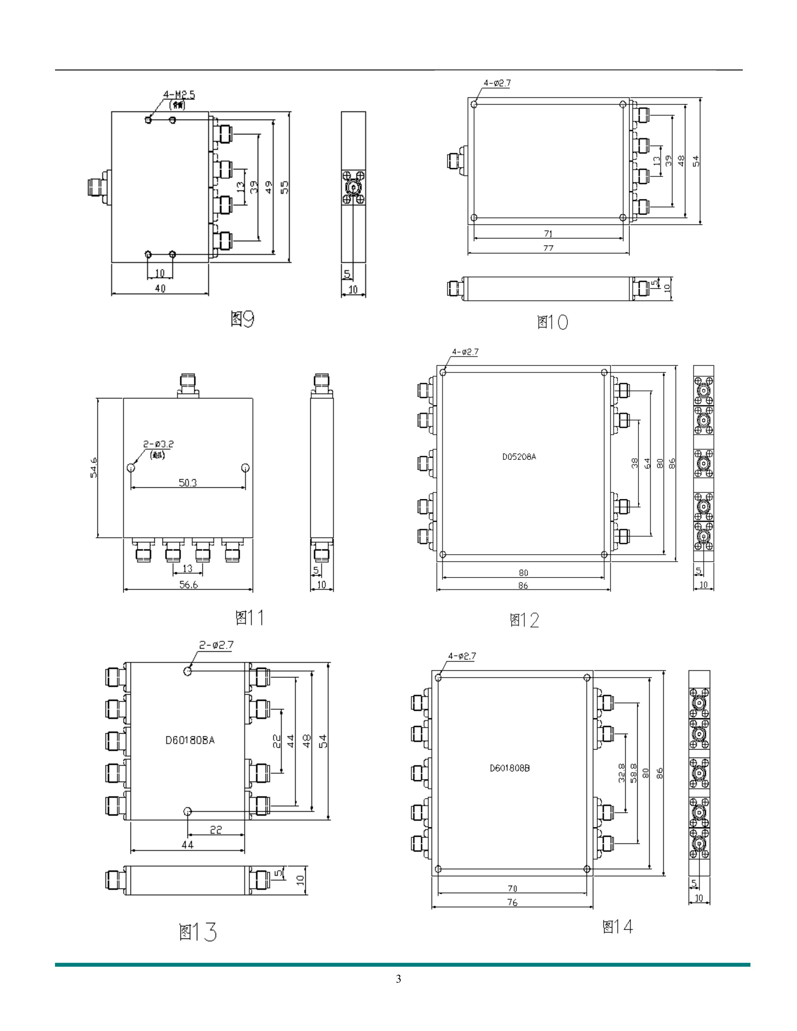 微波元器件產品手冊_3