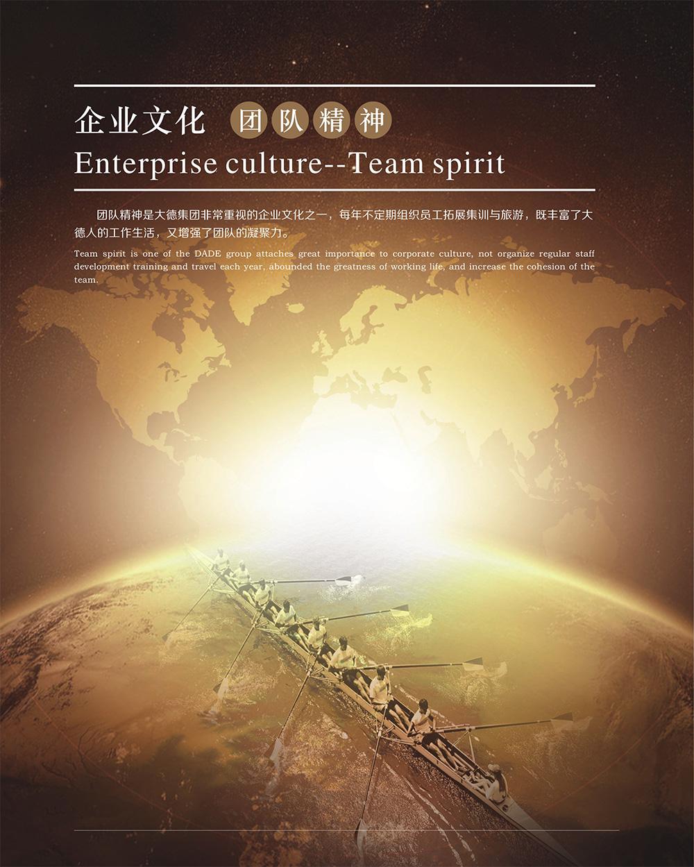 企業文化2