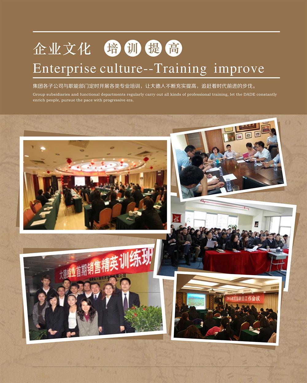 企業文化4