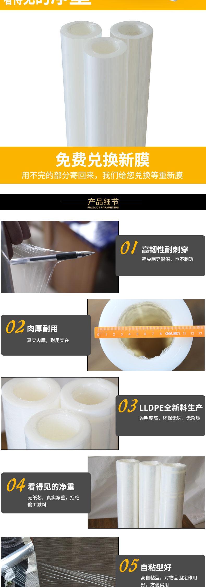 无芯万博manbetx官网详情_03
