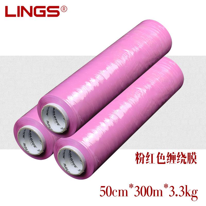 粉色膜001f