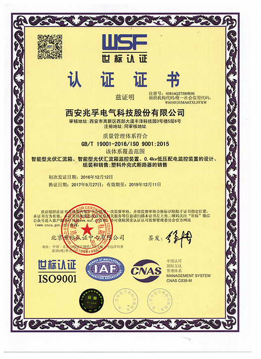 ISO9001?#29616;?1