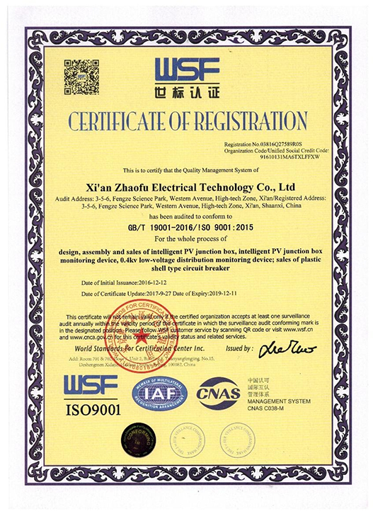 ISO9001?#29616;?3