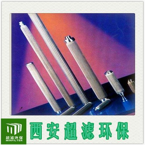 燒結氈濾芯-4