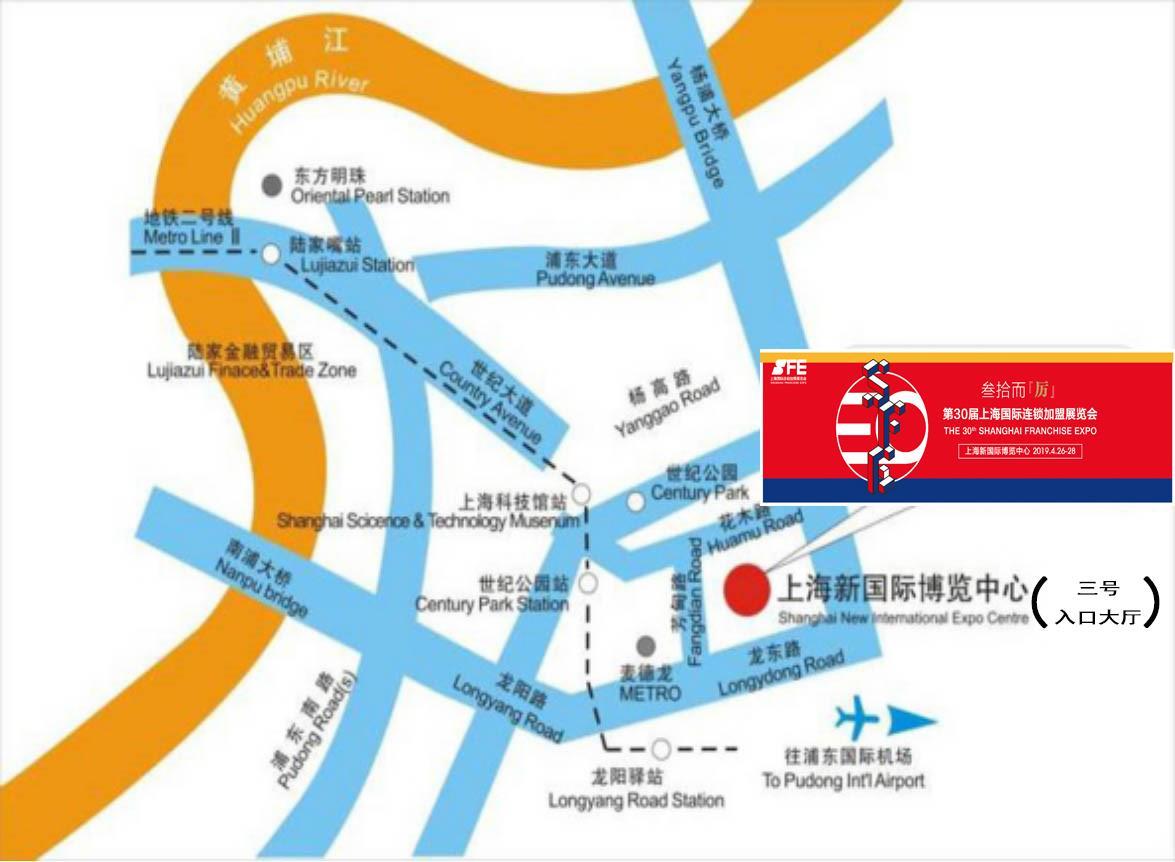 上海特许加盟展-2019上海特许加盟展览会1
