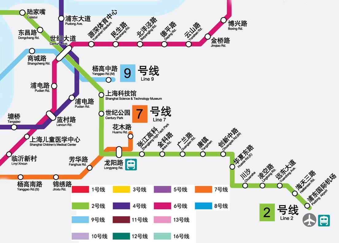 上海特许加盟展-2019上海特许加盟展览会2