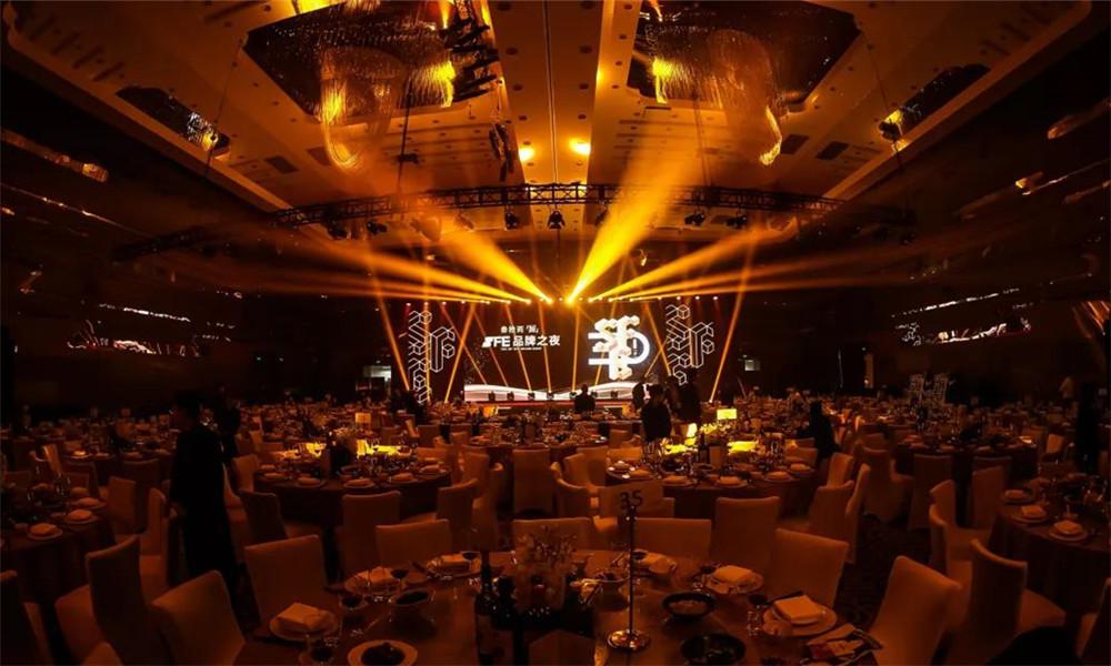 上海特许加盟展-上海特许加盟展览会1