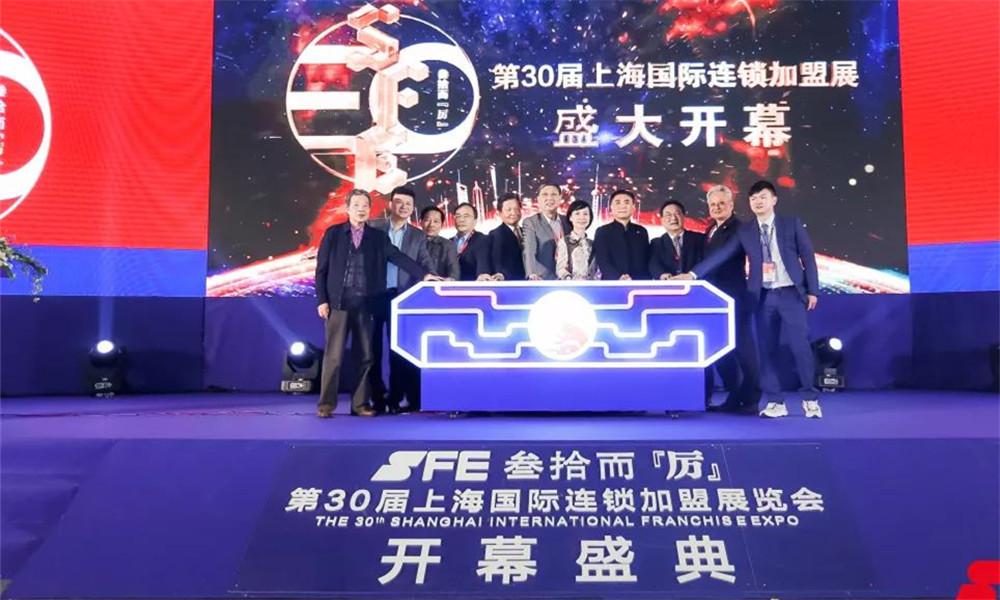 上海特许加盟展-上海特许加盟展览会2
