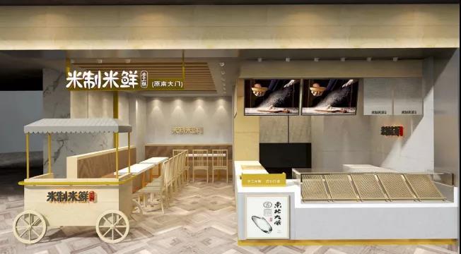 上海连锁加盟展-sfe上海国际连锁加盟展7