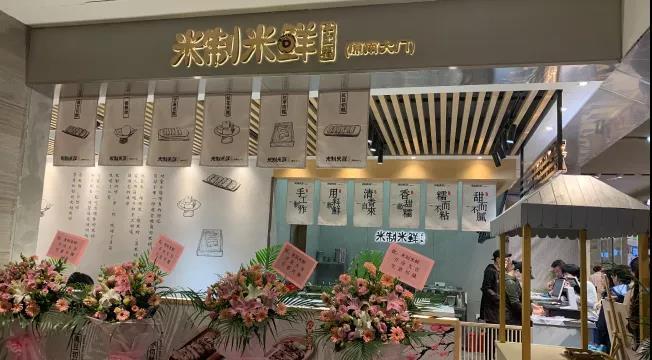 上海连锁加盟展-sfe上海国际连锁加盟展8