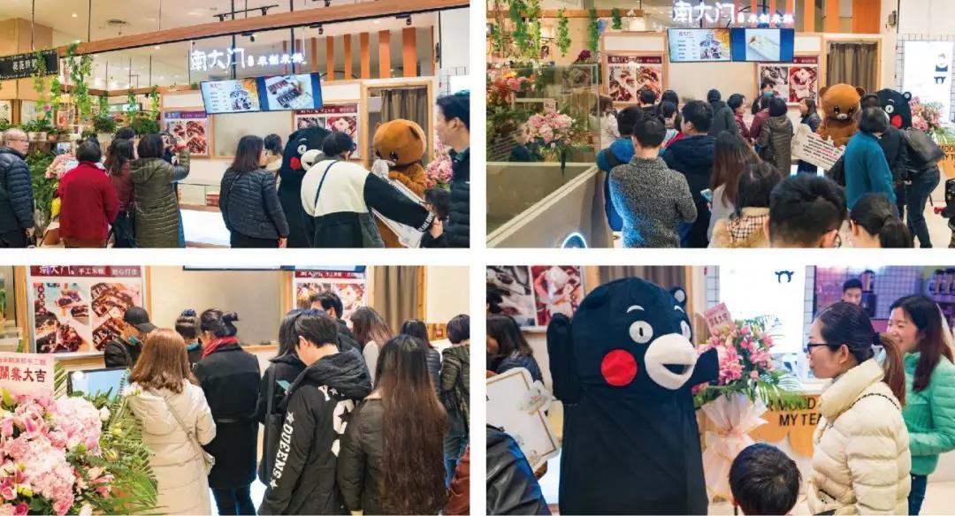 上海连锁加盟展-sfe上海国际连锁加盟展9