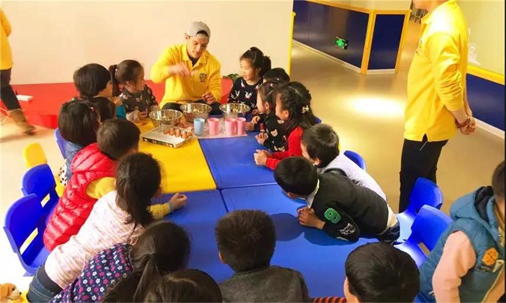 上海连锁加盟展-sfe上海国际连锁加盟展-新里程英语3
